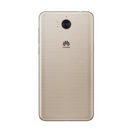 Huawei Y6 2017 Dual SIM; ZLATÁ