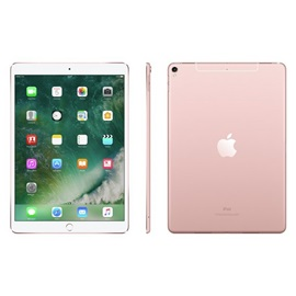 Apple iPad Pro 10.5 4G WiFi + Cellular 64GB; RŮŽOVĚ ZLATÁ