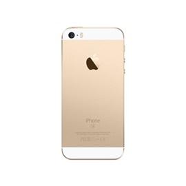 Nepatrné kosmetické vady - Apple iPhone SE 64GB; ZLATÁ