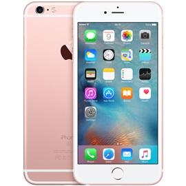Nepatrné kosmetické vady - Apple iPhone 6S Plus 32GB; RŮŽOVĚ ZLATÁ